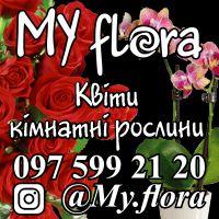 myflora