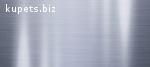 Алюминиевый лист гладкий 0,55мм 0,55х1000х2000мм АД0 1050
