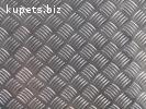 Алюминиевый лист рифленый квинтет 1,5мм ГОСТ 1050 АН24