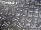 Алюминиевый лист рифленый квинтет 1мм 1х1250х2500мм