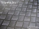 Алюминиевый лист рифленый квинтет 4мм