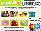 """Детская одежда от магазина """"Babytim"""""""