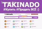 Детские вещи купить Украина