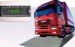 Дистанционное управление автомобильными весами