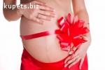 Клинике требуются суррогатные мамы и доноры яйцеклеток