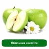 Купить Кислота яблочная