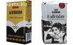 Купить кофе в зернах Скидка - 15%