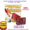 Купити прилад від собак і кішок Гром 250