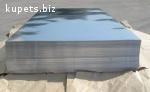 Лист нержавеющий AISI 201 12Х15Г9НД 0,4мм 0,4х1000х2000мм