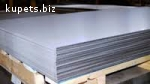 Лист нержавеющий AISI 201 12Х15Г9НД 1мм матовый шлифованный