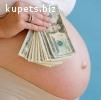 Оголошуємо набір донорів яйцеклітин та сурогатних мам.