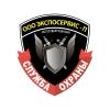 Охранники в Ровно (вахта)