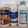 Продам гербициды фунгициды инсектициды Каліпсо Гранстар Про