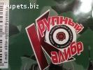 Продам полипропиленовую, металлизированную пленку
