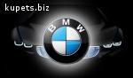 Рабочий на автозавод BMW (Германия)