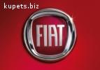 Рабочий на автозавод Fiat (Словакия)