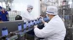 Разнорабочий на фабрику дезодорантов (Германия)