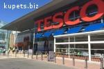 Разнорабочий на склад Tesco (Великобритания)