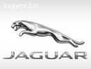 Разнорабочий на завод Jaguar (Словакия)