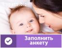 Семья без детей ищет суррогатную маму