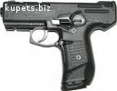 Стартовый пистолет Stalker 925 (Zoraki) + запасной магазин