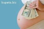 Сурогатным мамам и донорам яйцеклеток выплата до 540 000 грн