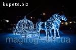 Уличная LED 30м, 300 светодиодов