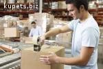 Упаковщик продуктов (Чехия)