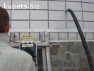 Утепление стен жилых домов заливочным пенопластом ПЕНОИЗОЛ